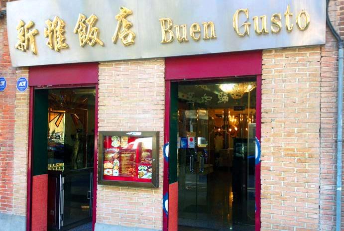 Restaurante Buen Gusto - restaurantes chinos madrid