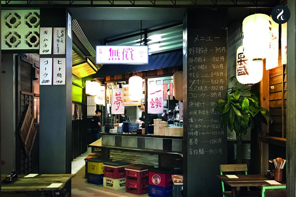 Konnichiwa - Restaurantes buenos, bonitos y baratos Madrid
